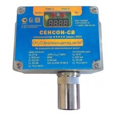 Газоанализатор стационарный Сенсон-СВ-5022
