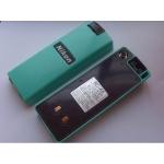 Батарея ВС-65 (стиль Nikon)
